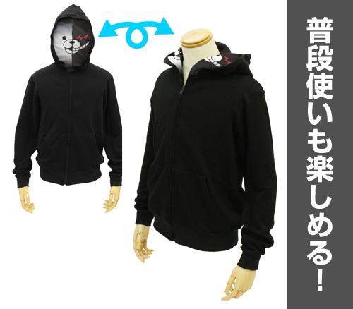 ダンガンロンパ/ダンガンロンパ3 -The End of 希望ヶ峰学園-/モノクマ フェイスパーカー