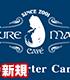 CURE MAID CAFE'/CURE MAID CAFE'/【新規】CURE MAID CAFE'サポーターカード