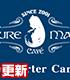 【更新】CURE MAID CAFE'サポーターカード