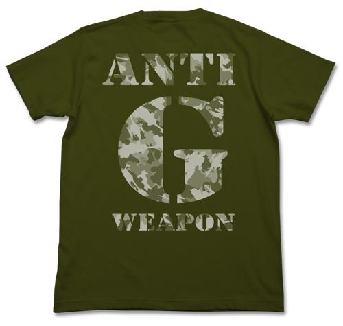 ゴジラ/ゴジラ/対G兵器Tシャツ