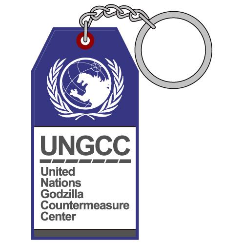 ゴジラ/ゴジラ/国連G対策センター備品PVC樹脂製キーホルダー