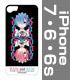レム&ラムiPhoneカバー/6・6s・7用