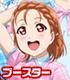 ラブライブ! スクールアイドルコレクション Vol.07/1ボックス