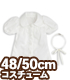 FAR217【48/50cmドール用】50シンプルブラウスセット