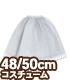 AZONE/50 Collection/FAR219【48/50cmドール用】50チュールスカート