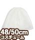 FAR219【48/50cmドール用】50チュールスカート