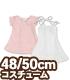 AZONE/50 Collection/FAR220【48/50cmドール用】50Tシャツキャミワンピセット