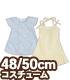 FAR220【48/50cmドール用】50Tシャツキャミワンピセット