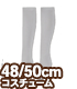FAR221【48/50cmドール用】50シースルーハイソックス