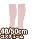 FAR221【48/50cmドール用】50シースルーハイソッ..