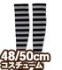 FAR222【48/50cmドール用】50ダークボーダーニーソックス