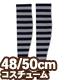FAR222【48/50cmドール用】50ダークボーダーニー..