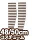 AZONE/50 Collection/FAR222【48/50cmドール用】50ダークボーダーニーソックス