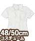FAO055【48/50cmドール用】AZO2半袖Yシャツ