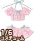 POC399【1/6サイズドール用】PNSギンガムチェックパ..