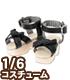 AKT123【1/6サイズドール用】リボンストラップサンダル