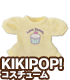 AZONE/KIKIPOP!/KPT018【KIKIPOP!用】きのこプラネット「LOVE♥Tシャツ」
