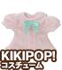 KPT019【KIKIPOP!用】きのこプラネット「リボンフリルブラウ...