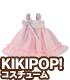 AZONE/KIKIPOP!/KPT022【KIKIPOP!用】きのこプラネット「シュワシュワ★スカッシュワンピース」