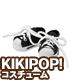 KPT023【KIKIPOP!用】きのこプラネット「ローカッ..