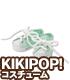 AZONE/KIKIPOP!/KPT023【KIKIPOP!用】きのこプラネット「ローカットスニーカー」