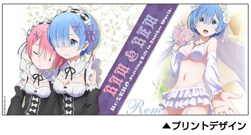 Re:ゼロから始める異世界生活/Re:ゼロから始める異世界生活/レム フルカラーマグカップ