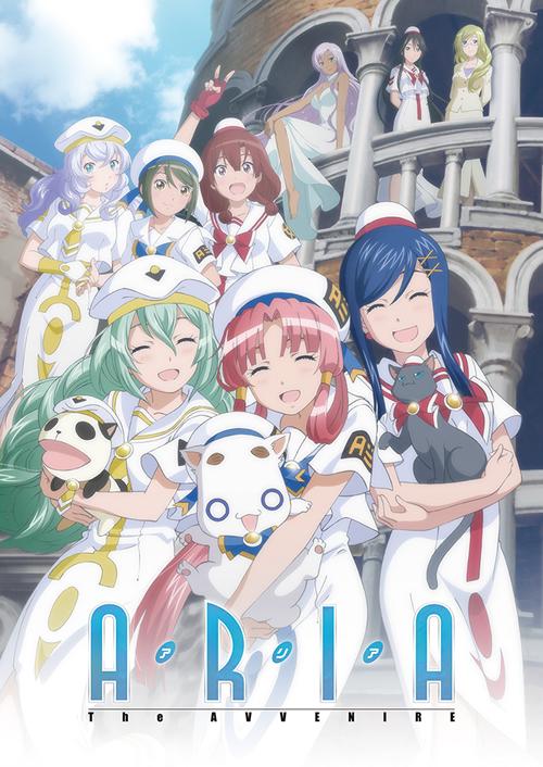 ARIA/ARIA The AVVENIRE/ARIA The AVVENIRE【Blu-ray】