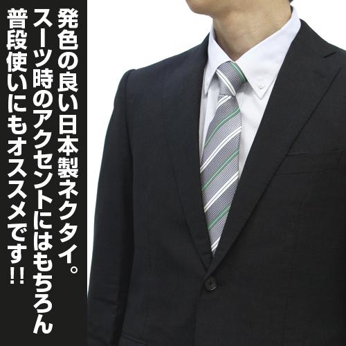 ラブライブ!/ラブライブ!サンシャイン!!/松浦果南ネクタイ