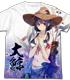 大鯨 水着mode フルグラフィックTシャツ