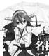艦隊これくしょん -艦これ-/艦隊これくしょん -艦これ-/勝手は榛名が許しませんTシャツ
