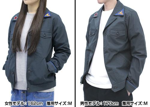 ストライクウィッチーズ/ブレイブウィッチーズ/★限定★サーシャ デザインジャケット