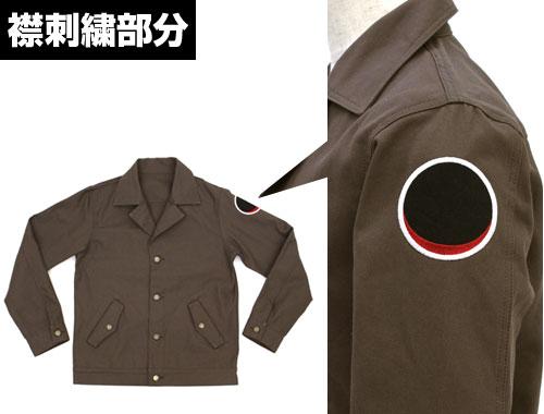 ストライクウィッチーズ/ブレイブウィッチーズ/★限定★管野直枝 デザインジャケット