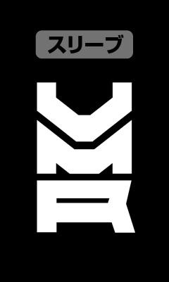 干物妹!うまるちゃん/干物妹!うまるちゃん/U・M・R ARMY Tシャツ
