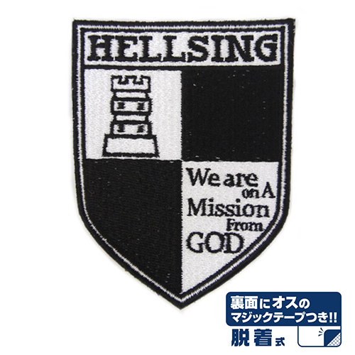 HELLSING/HELLSING/ヘルシング脱着式ワッペン