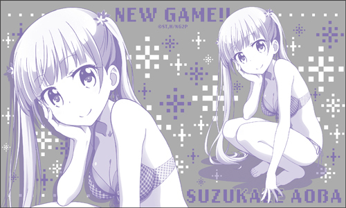 NEW GAME!/NEW GAME!!/涼風青葉グラス