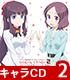 ★GEE!特典付★TVアニメ「NEW GAME!!」キャラクターソングCD...