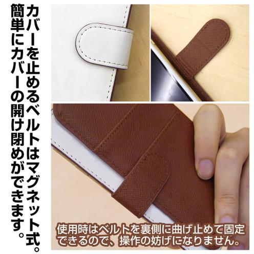 エロマンガ先生/エロマンガ先生/和泉紗霧 手帳型スマホケース