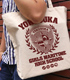 ハイスクール・フリート/ハイスクール・フリート/横須賀女子海洋学校 砲雷科 特技章脱着式ワッペン