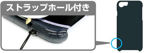 艦隊これくしょん -艦これ-/艦隊これくしょん -艦これ-/北方棲姫iPhoneカバー/6・6s・7用