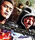 DVD 速報2014 レスリングどんたく5.3福岡国際センター