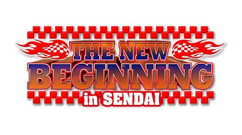新日本プロレスリング/新日本プロレスリング/DVD 速報2015 THE NEW BEGINNING in SENDAI 2.14