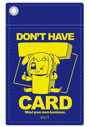 ポプテピピック/ポプテピピック/竹書房カード持ってないよパスケース