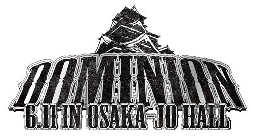 新日本プロレスリング/新日本プロレスリング/DOMINION2017.6.11 in OSAKA-JO HALL【DVD】