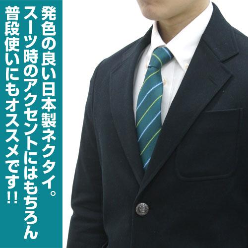 エロマンガ先生/エロマンガ先生/和泉紗霧 ネクタイ