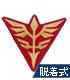 ガンダム/機動戦士ガンダム/ジオン ヴィンテージ ゴールド Tシャツ