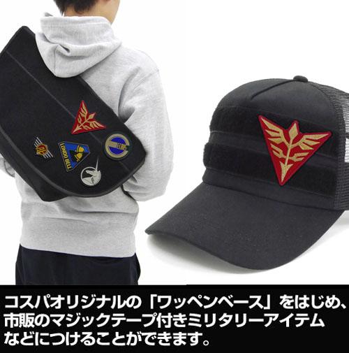 ガンダム/機動戦士ガンダムUC(ユニコーン)/ネオ・ジオン脱着式ワッペン