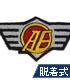 ガンダム/機動戦士ガンダムUC(ユニコーン)/ビスト財団Tシャツ