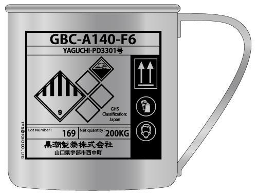 ゴジラ/シン・ゴジラ/血液凝固剤ステンレスマグカップ
