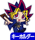 遊☆戯☆王/遊☆戯☆王デュエルモンスターズ/武藤遊戯つままれキーホルダー