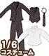 AZONE/Pureneemo Original Costume/ALB173【1/6サイズドール用】PNXSスリーピーススーツセット